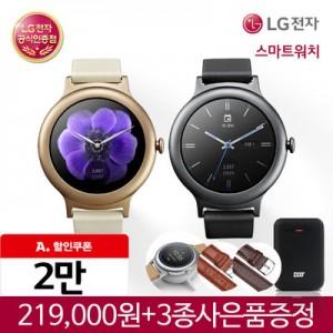 사은품증정 LG 워치스타일 스마트워치 Watch Style