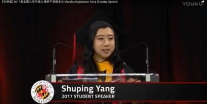 """중국 유학생 """"깨끗한 공기 때문에 미국 왔다""""발언에 中 외교부 발끈"""