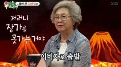"""미운우리새끼 박수홍, 어머니…""""쟤가 왜 저럴까"""" 탄식"""