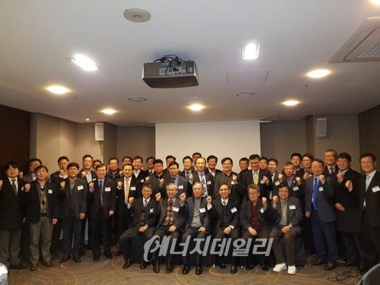 한국가스학회 제12대 임원진 구성 완료…활동 본격화
