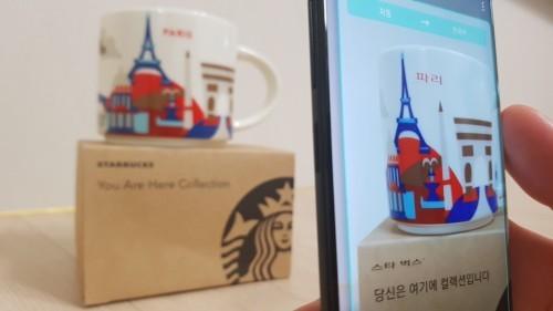 카메라에 영어 비추니 한국어 번역… 인공지능 비서 '빅스비' 더 똑똑해져