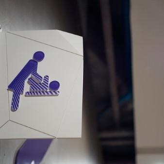 안전벨트, 위생상태 불량! 기저귀교환대 관리 개선 시급