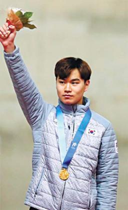 '샛별' 김민석 빙속 1500m 금빛 질주