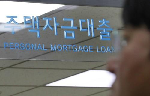 '금융위기 직전 미국과 비슷'… 커지는 '빚' 경보음