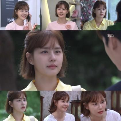 '언니는 살아있다' 김주현, 상큼 미모X섬세한 감정연기 맹활약