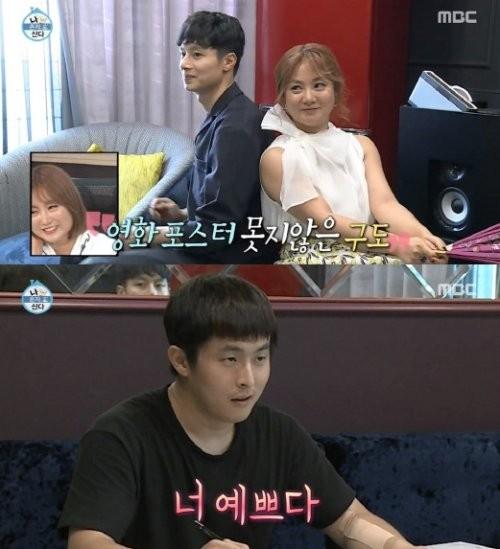 돌아온 '나혼자산다' 동시간대 시청률 1위…'고백부부' 시청률 하락
