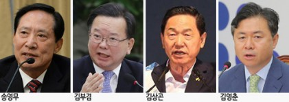 국방 송영무·행자 김부겸·교육 김상곤… 해수는 김영춘 유력