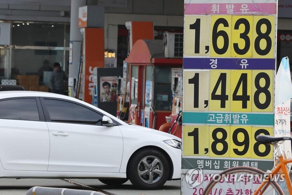 슬금슬금 오른 기름값..어느새 ℓ당 1,520원