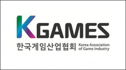 K-GAMES, 산업 근로개선 관련 제도 소개를 위한 특별 강연 개최