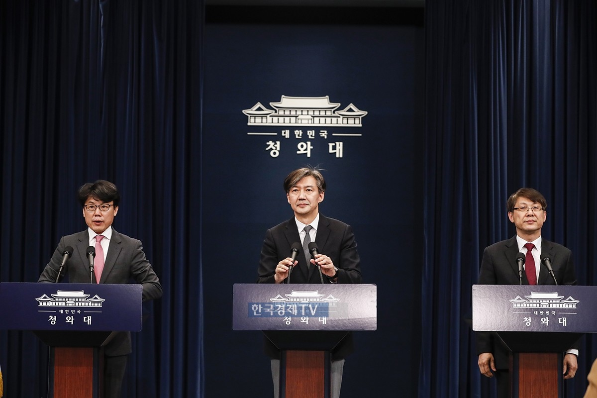 """靑 """"대통령 개헌안, 토지공개념·경제민주화 강화""""‥행정수도 재추진"""
