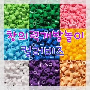 클레이피아 컬러비즈 도안책 무료증정