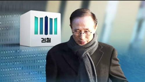 MB 측근, 스님 돈 '2억원'도 받았다 진술…능인선원 지광스님으로부터