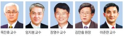 """""""지방분권·기본권 강화 의미"""" """"권력구조 개편엔 고민 부족"""""""