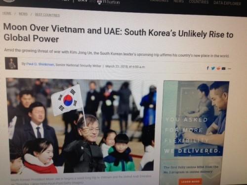 문재인의 한국, 믿기지 않는 '글로벌 파워'로 부상