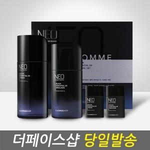 네오클래식 옴므 블랙 에센셜 80 2종 스페셜 세트