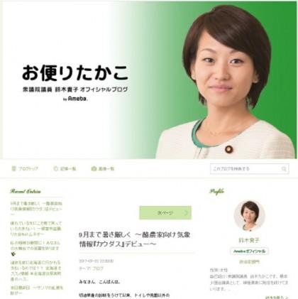 일본 여성 국회의원의 임신은 직무유기?