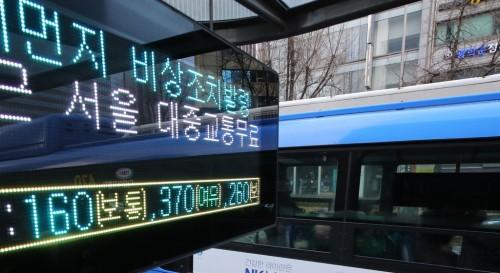 미세먼지 덮친 서울…17일도 대중교통 무료?