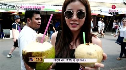 태국여신 에스더, 방콕 최대규모 짜뚜짝 시장 탐방!  15회 170608