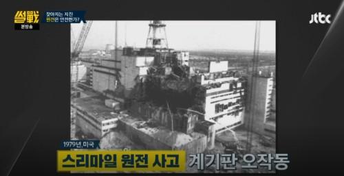 인천 지진까지, 한국 원전은 안전한가?…