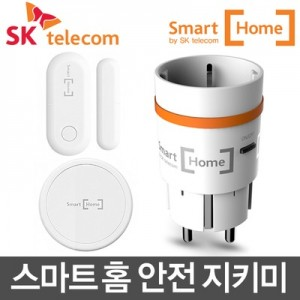 SKT 스마트홈 가족 지키미 SOS버튼 문열림센서 플러그