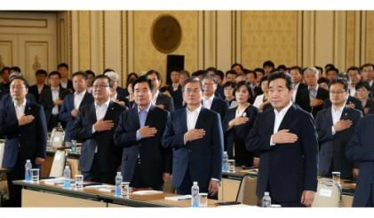 (11)정부 위원회 성공 핵심 열쇠는?