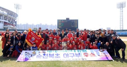 순천북초, 타이거즈기 호남지역 초등 야구대회 우승