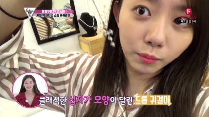 소혜의 1.5배 예뻐지는 악세사리 믹스매치 팁!  6회