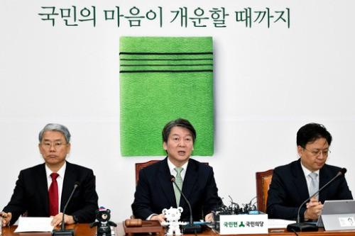 'DJ제보' 박주원 사퇴에도 파열음 여전