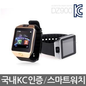 초특가 국내KC인증 고급형 스마트워치 DZ900