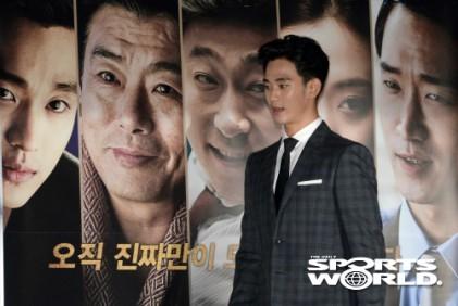 배우 김수현, 영화