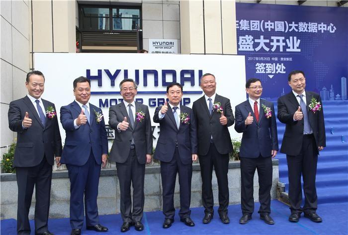 현대차, 중국 빅데이터센터 개소…커넥티드카 개발 박차