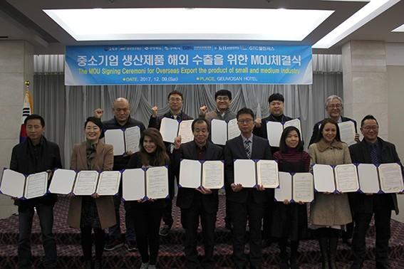 금오공대, 맞춤형 '비즈니스 상담회'