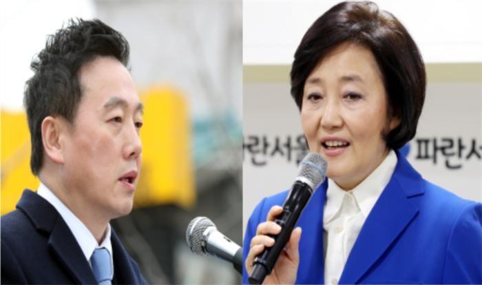 박영선·정봉주 나란히 서울시장 출마 선언