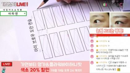 가연뷰티Live! -눈썹그리는 방법과 니들 활용법!  /How to draw eyebrows,  use your needle