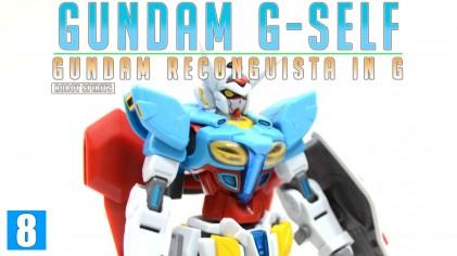 반다이 로봇혼 건담 G-셀프 / ROBOT SPIRITS Gundam G-SLEF