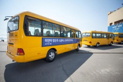 현대차, 지난해부터 버스 및 트럭 총 1200여대 수출 계약
