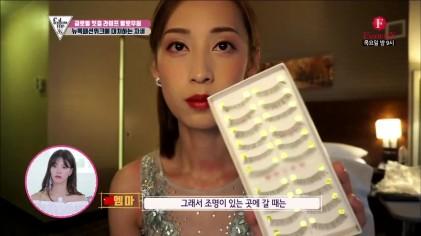 200만 팔로워 중국 뷰투버 엠마의 신기한 메이크업 파우치  8회