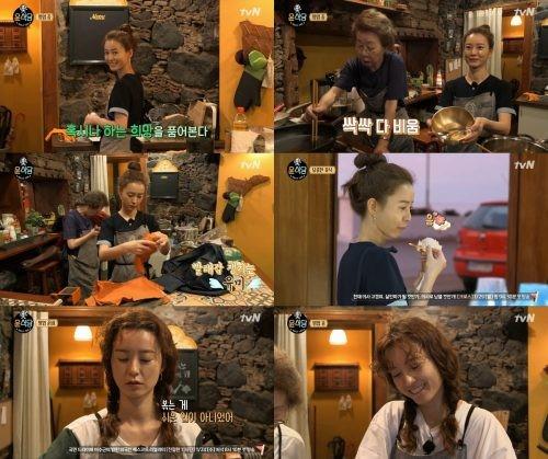 """'윤식당'의 히로인 정유미 """"이래서 윰블리, 윰블리 합니다"""""""