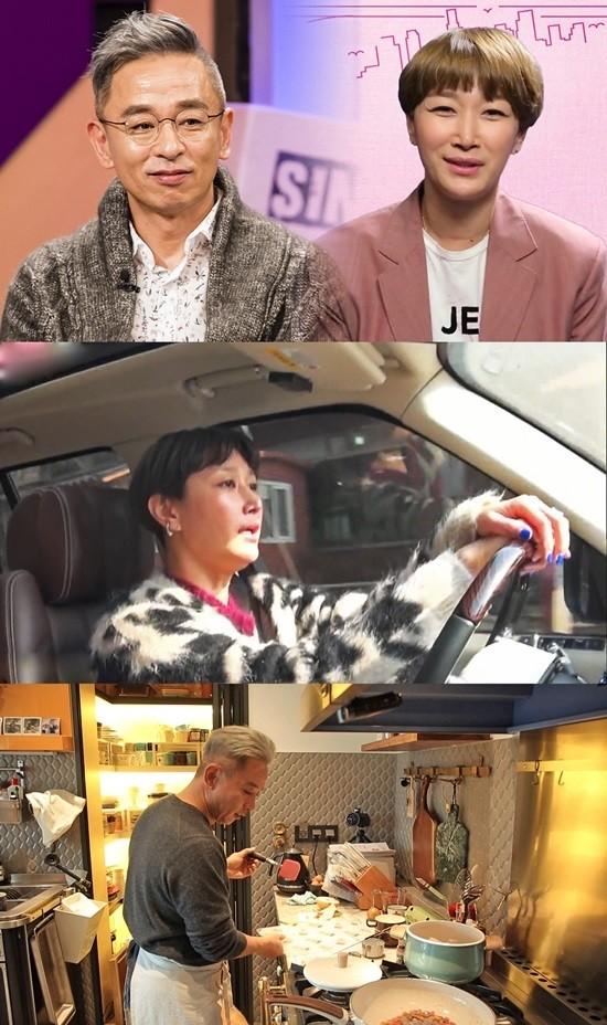 변정수 남편 유용운 '싱글와이프2' 합류…자상한 '내조남'