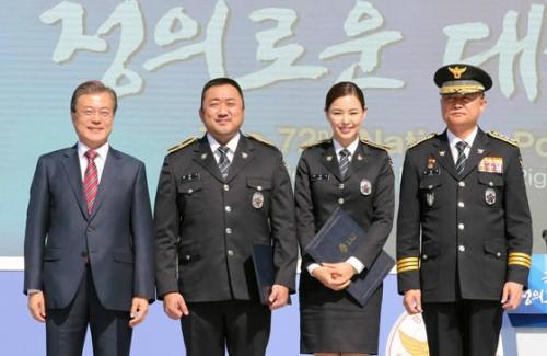 배우 마동석-이하늬 명예경찰 됐다