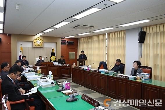 봉화군의회, 조례정비특별委 마무리