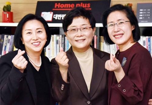 국내 유통업계 첫 여성 CEO 탄생
