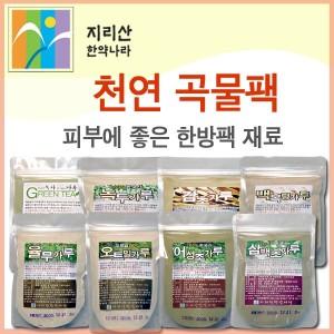곡물팩/마사지팩/율피 복령 율무 쌀겨 녹두 오트밀 쑥