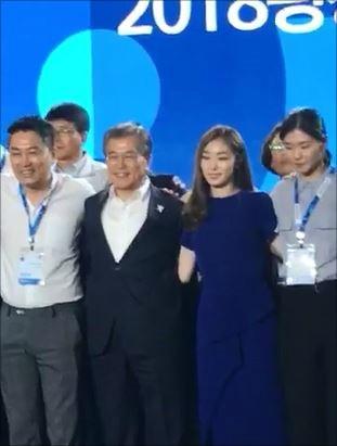 """문재인 대통령 김연아, """"G-200, 2018, 평창을 준비하는 사람들"""""""