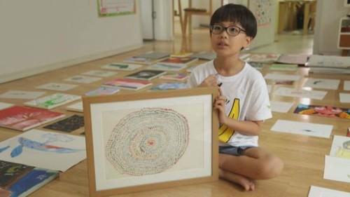 사물 본질 꿰뚫어보는 10살 미술 영재