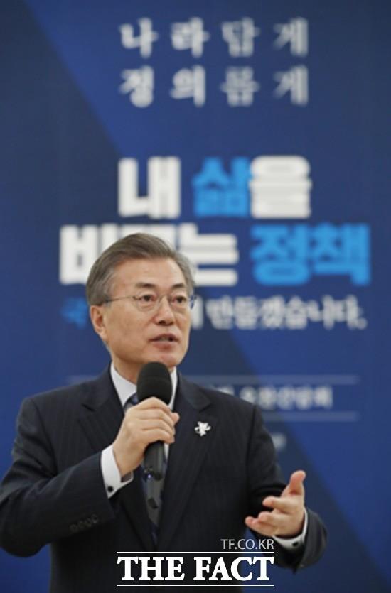 文정부 '정부혁신', 성폭력·채용비리 '아웃'