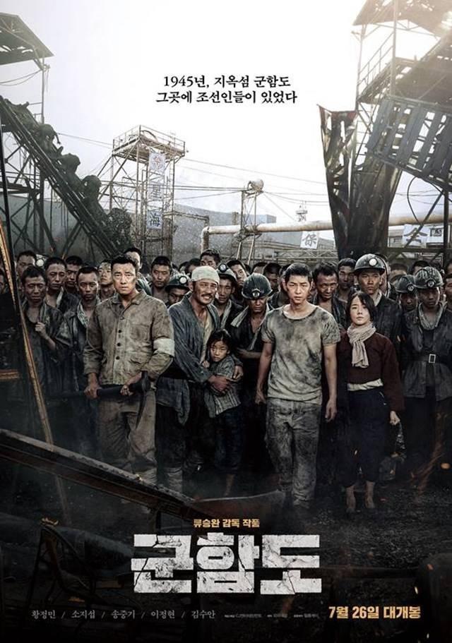 일베의 미개봉 영화 평점테러, 각성하라