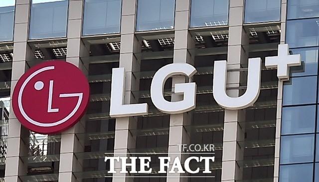 부산·울산·경남 지역서 LG유플러스 서비스 먹통…이유는?