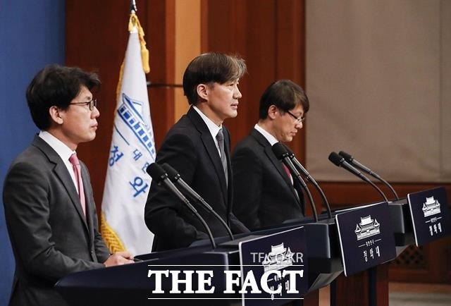 '文개헌안' 행정수도 재추진·토초세 부활하나