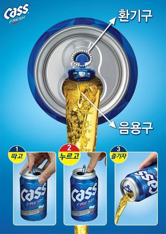 캔 맥주의 진화…오비맥주